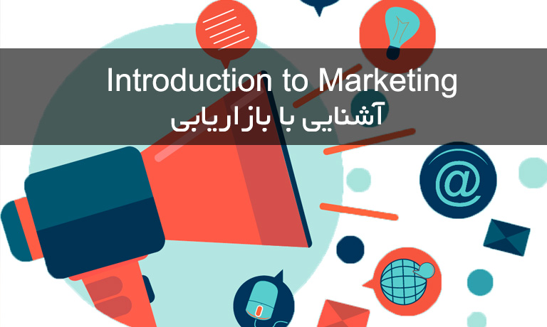 introduction to marketing Quizlet provides introduction to marketing activities, flashcards and games start learning today for free.